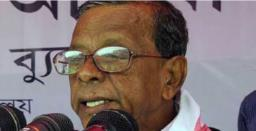 Former Chief Minister Bhumidhar Barman passes away at 91