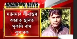 ULFA (I) releases one more abducted Quippo employee