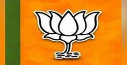 BJP decides to take on breach of protocol, attempts by opposition CMs to politicise ..