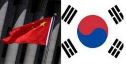 Under construction China Town sparks anti-Beijing sentiment in South Korea