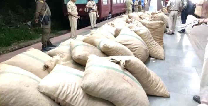 Burmese Supari worth Rs 1.5 crore seized in Guwahati Raliway Station