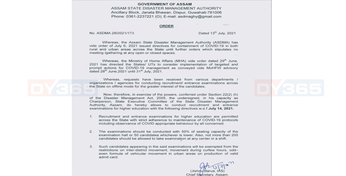 assam-govt-allows-recruitment-and-exams-for-higher-education-with-strict-covid-p