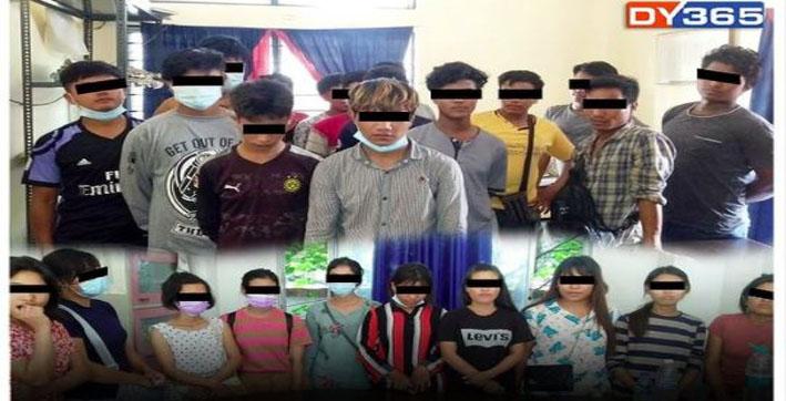26 Myanmar Nationals Held With Indian Documents Including Aadhaar Cards in Assam