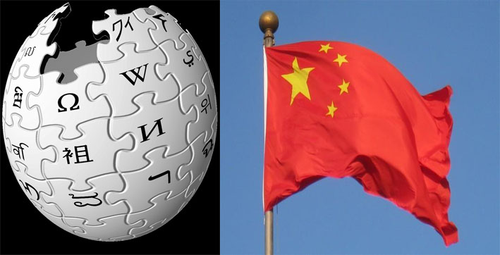 Wikipedia Bans 7 Mainland Chinese Power Users over