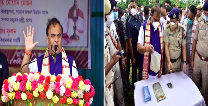 full-operational-freedom-given-to-assam-police-to-deal-with-drug-menace-cm-hi
