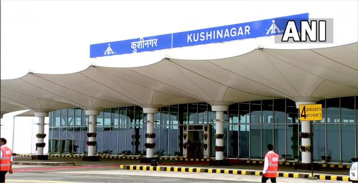 pm-narendra-modi-inaugurates-kushinagar-international--airport