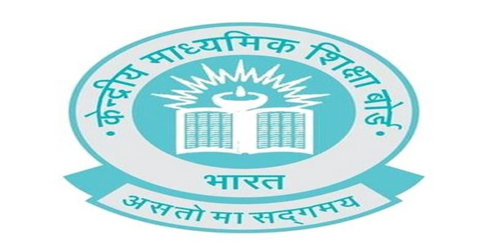 cbse-to-conduct-class-10-12-exams-for-private-candidates-from-aug-16-to-sept-15