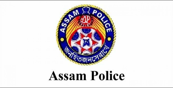 Big Rescue: Assam Police Saves 42 Trafficked Children from Sikkim