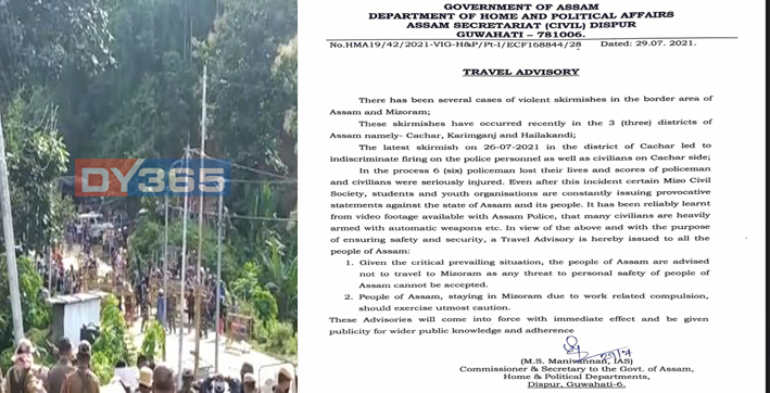 assam-govt-issues-advisory-for-travel-restrictions-to-state-of-mizoram-