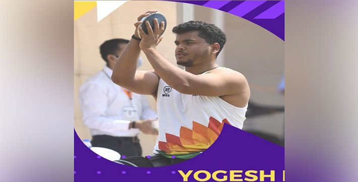 Tokyo Paralympics: India's Yogesh Kathuniya Clinches Silver in F56 Discus Throw Event