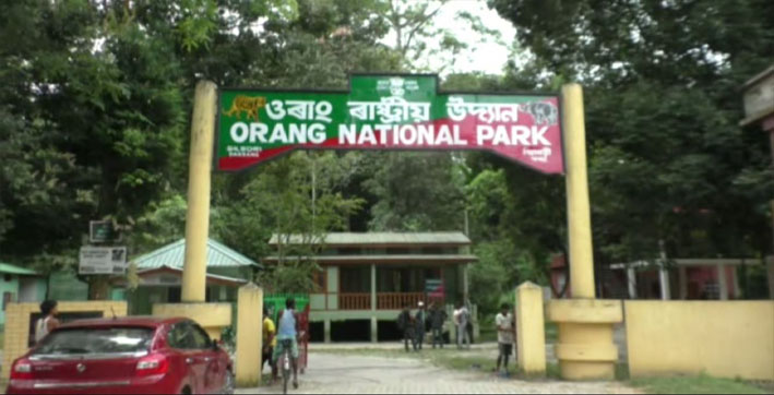 orang-national-park-reopens-for-tourists-today