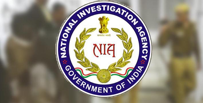 nia-begins-probe-in-mizoram-explosives-case