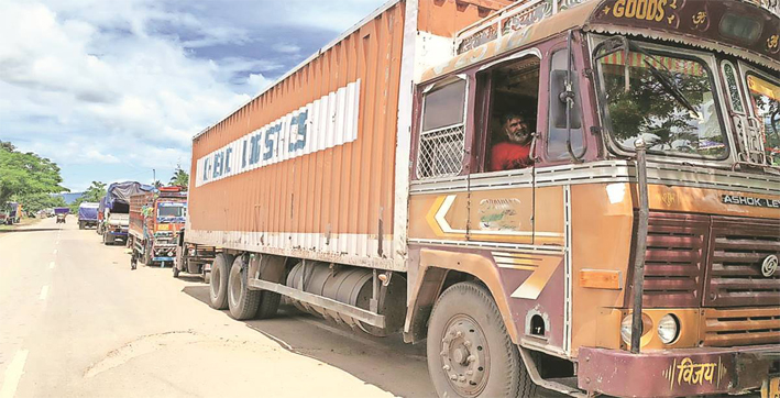 mizoram-bar-association-files-pil-seeking-end-to-alleged-blockade