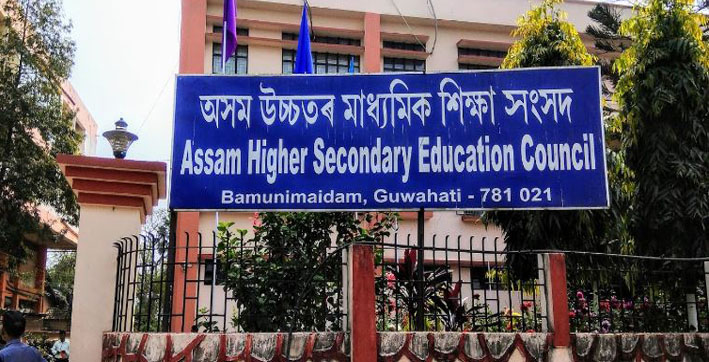 ahsec-to-hold-special-hs-final-examination-for-those-who-are-not-satisfied-with-