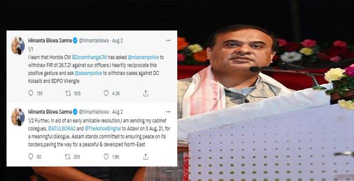 assam-mizoram-border-dispute-assam-ministers-atul-bora-and-ashok-singhal-to-vis