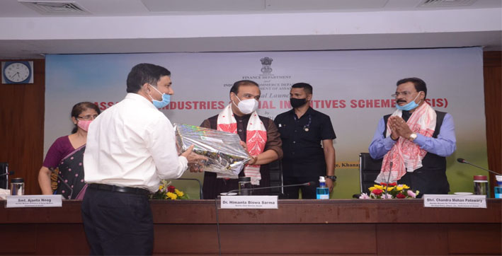 cm-himanta-biswa-sarma-launches-assam-industries-special-incentive-scheme-atisi