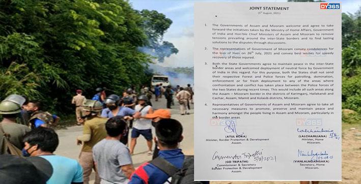 Assam-Mizoram Border Dispute: State Govts Agree To Take Forward Initiatives Taken By MHA, CMs