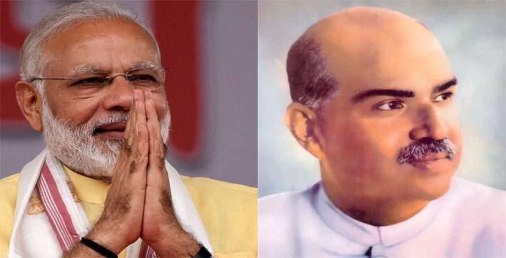 pm-modi-pays-tribute-to-syama-prasad-mukherjee-on-his-120th-birth-anniversary