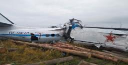 16 Killed After Plane Crashes In Russia