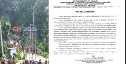 Assam Govt Issues Advisory for Travel Restrictions to State Of Mizoram amid Border Tension
