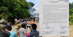 Assam-Mizoram Border Dispute: State Govts Agree To Take Forward Initiatives Taken B..